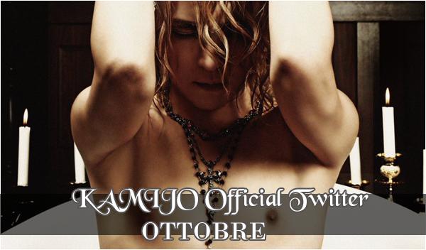 KAMIJO Official Twitter – Ottobre 2015