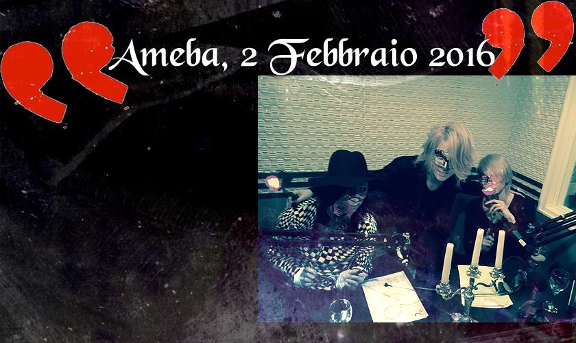 Ameba, 02 Febbraio 2016
