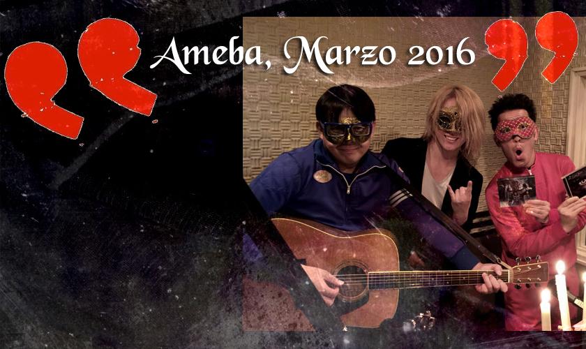 Ameba, 22 Marzo 2016