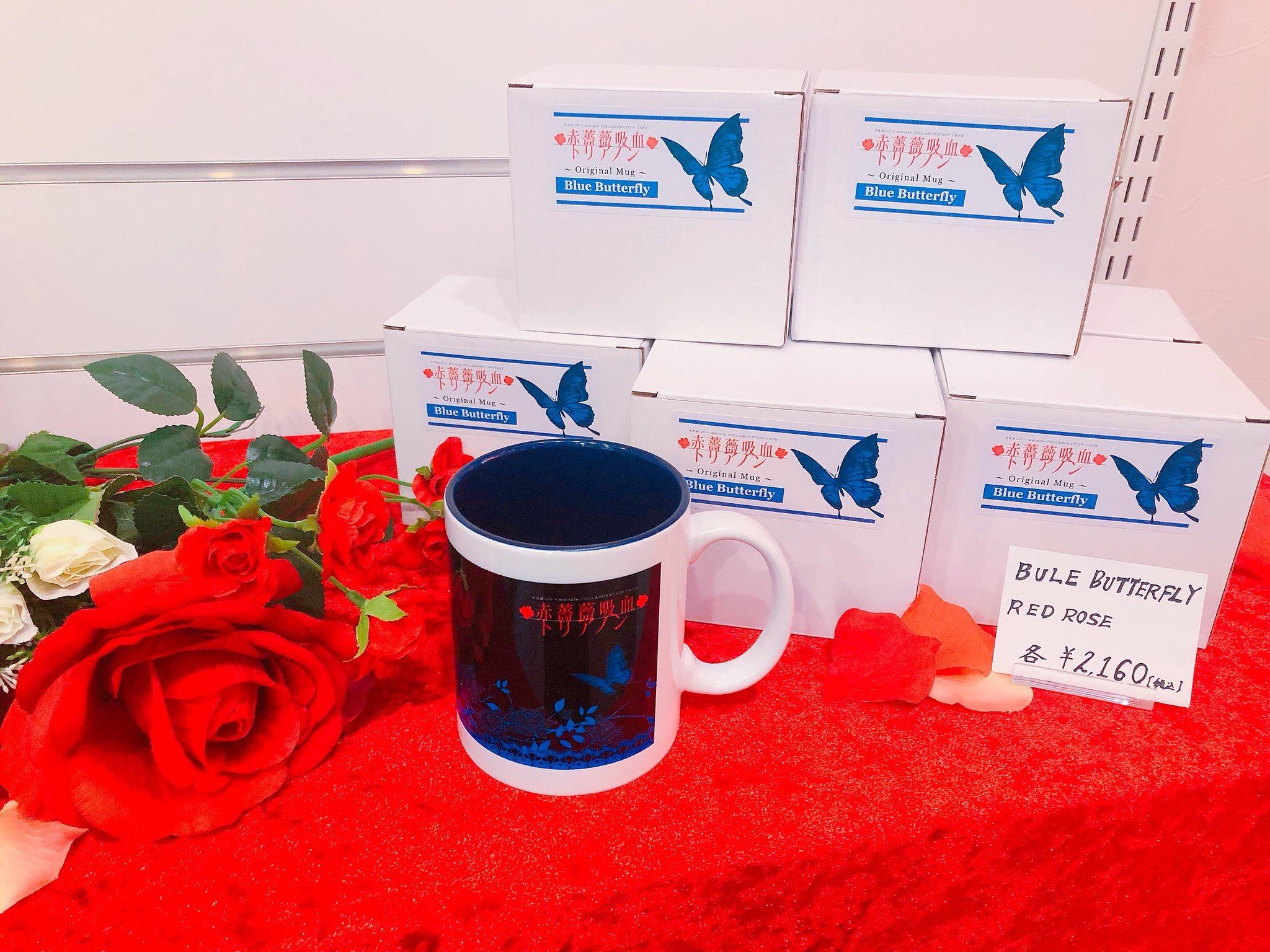 KAMIJOxMelcafe, mugs da collezione