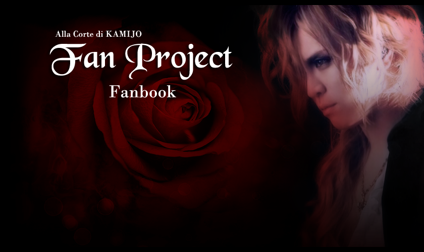 KAMIJO SOLO PROJECT, 5TH ANNIVERSARY CELEBRATION FANBOOK