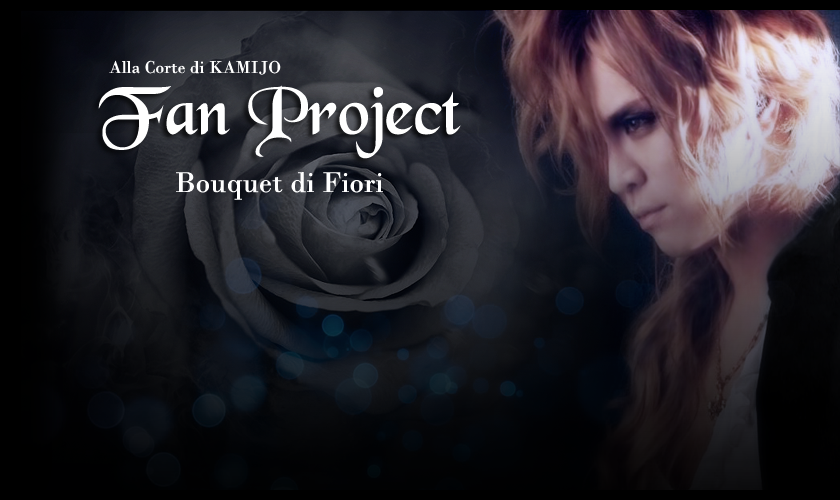 FLOWERS FOR KAMIJO – SECOND PROJECT – [Italiano]