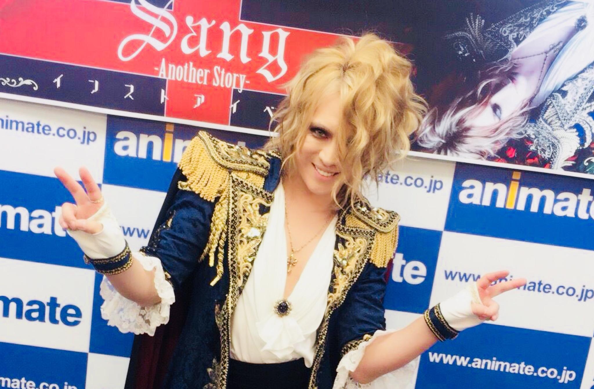 KAMIJO Official Twitter, foto 31 Marzo