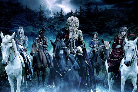 {Nuovo album} – Versailles, The Greatest Hits 2007-2016