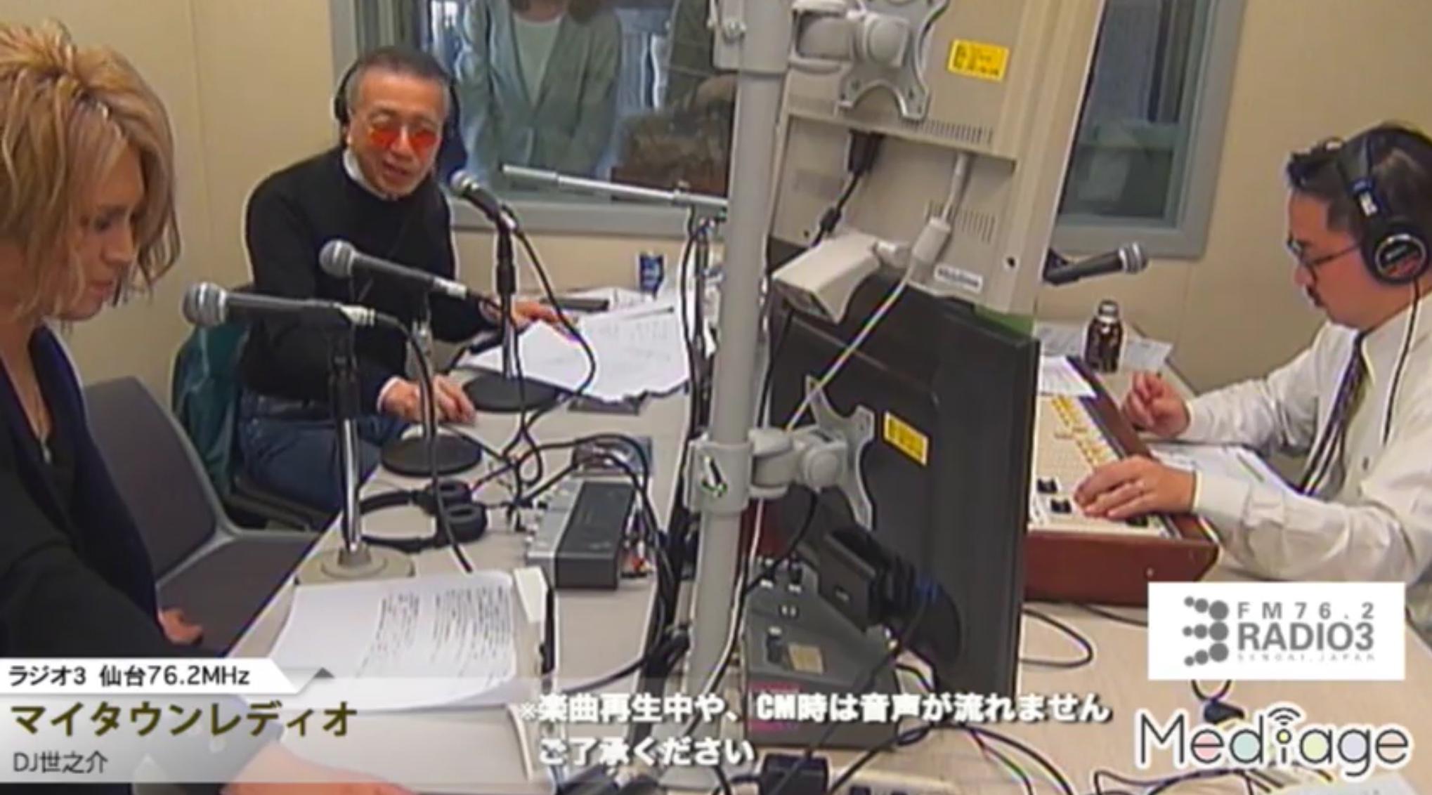 KAMIJO OSPITE A RADIO3, SENDAI 20 APRILE 2018