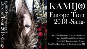 KAMIJO Tour europeo 2018