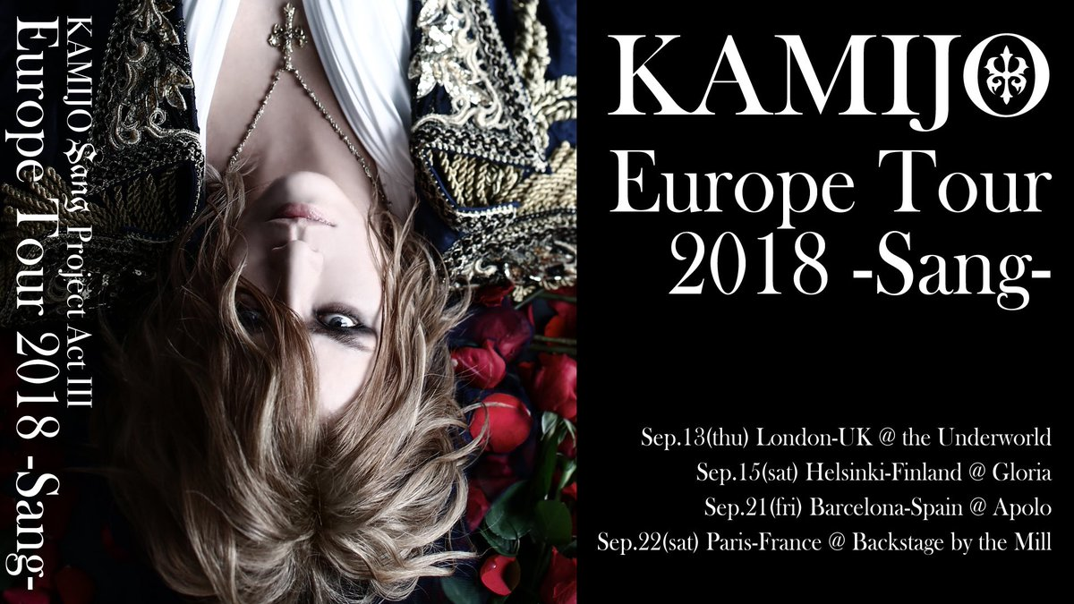 KAMIJO Sang Project Act III – Europe Tour 2018