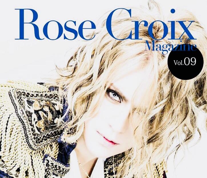 ROSE CROIX vol. 9, contenuti