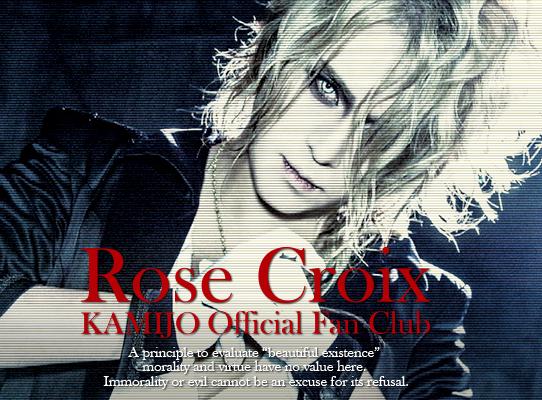 KAMIJO_Rose_Croix_Immagine