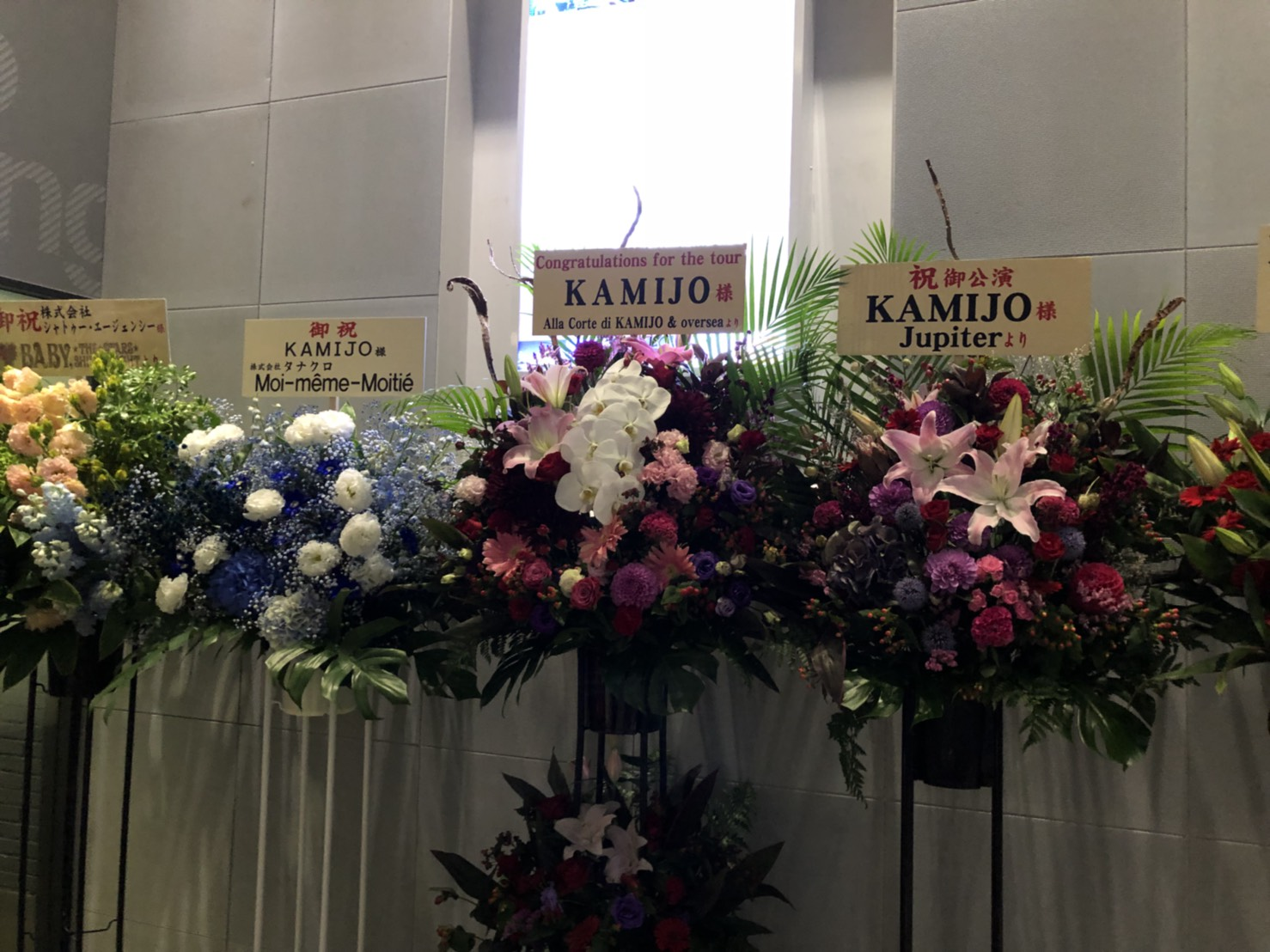 FLOWERS TO KAMIJO second project_B