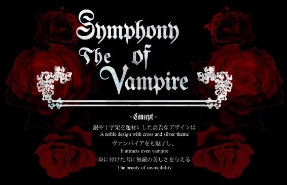 ETERNO RECIT x SYMPHONY OF THE VAMPIRE