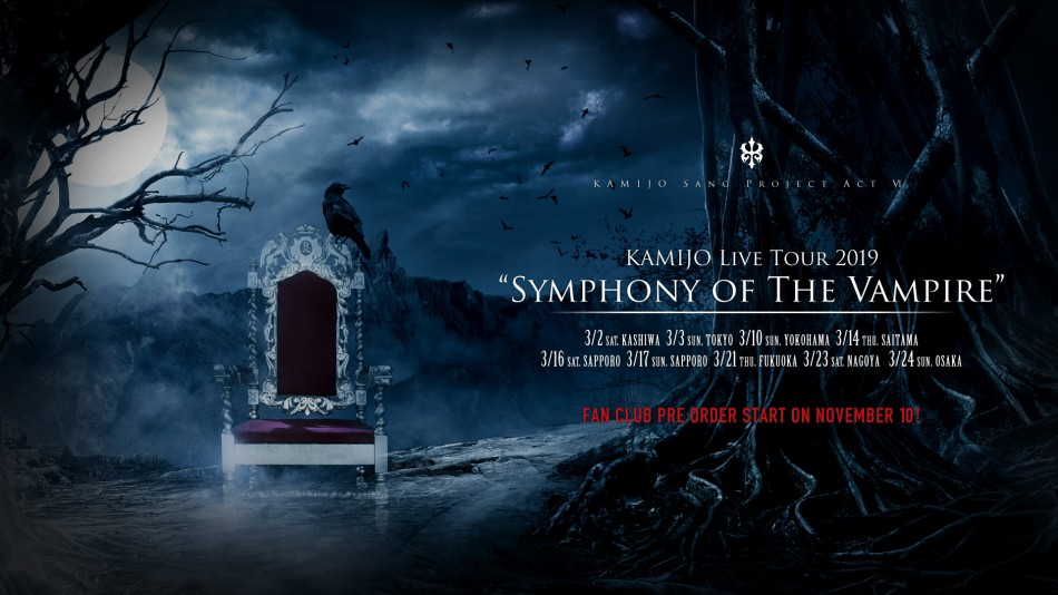 'SYMPHONY OF THE VAMPIRE' TOUR 2019
