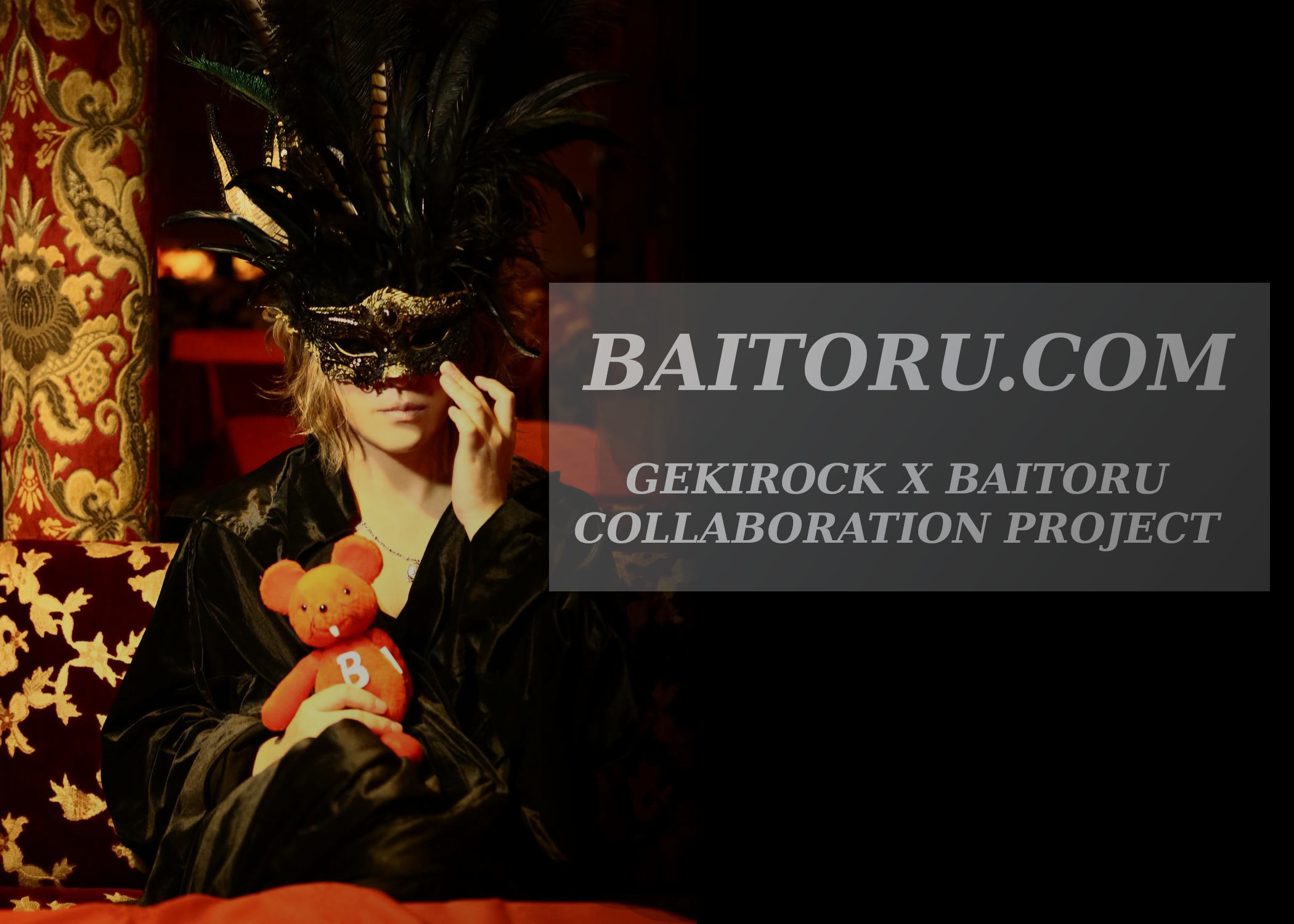 BAITORU.COM: INTERVIEW TO KAMIJO