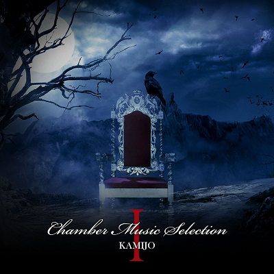 Chamber_Music_Selection_I_KAMIJO
