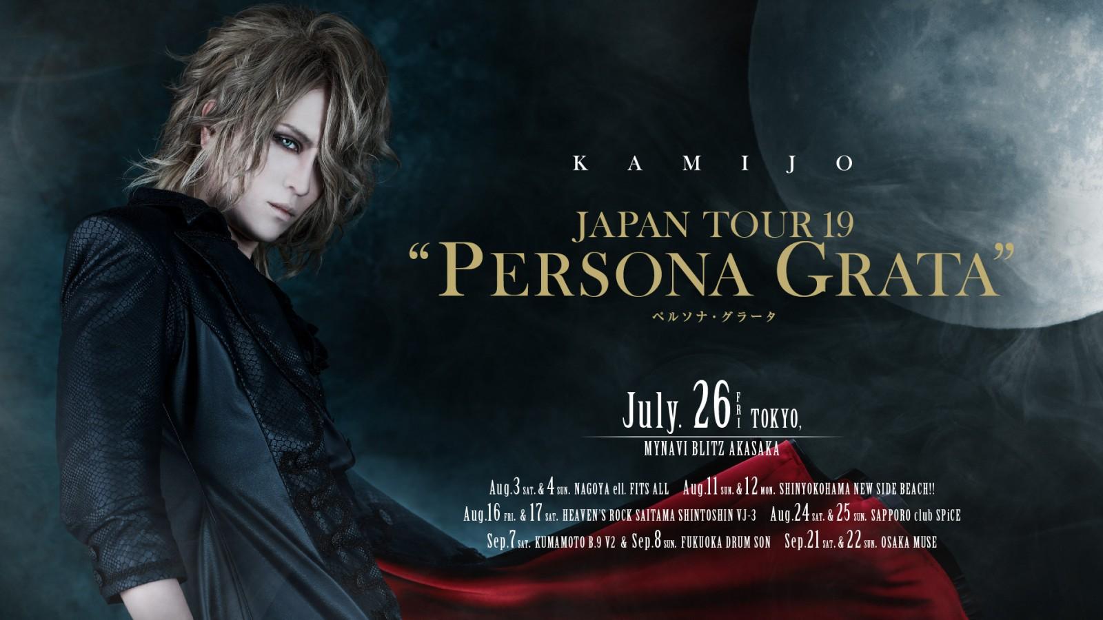 """""""PERSONA GRATA"""", NUOVO TOUR 2019"""
