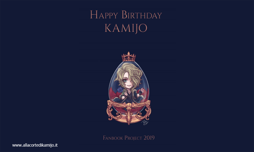 HAPPY BIRTHDAY KAMIJO PROJECT 2019