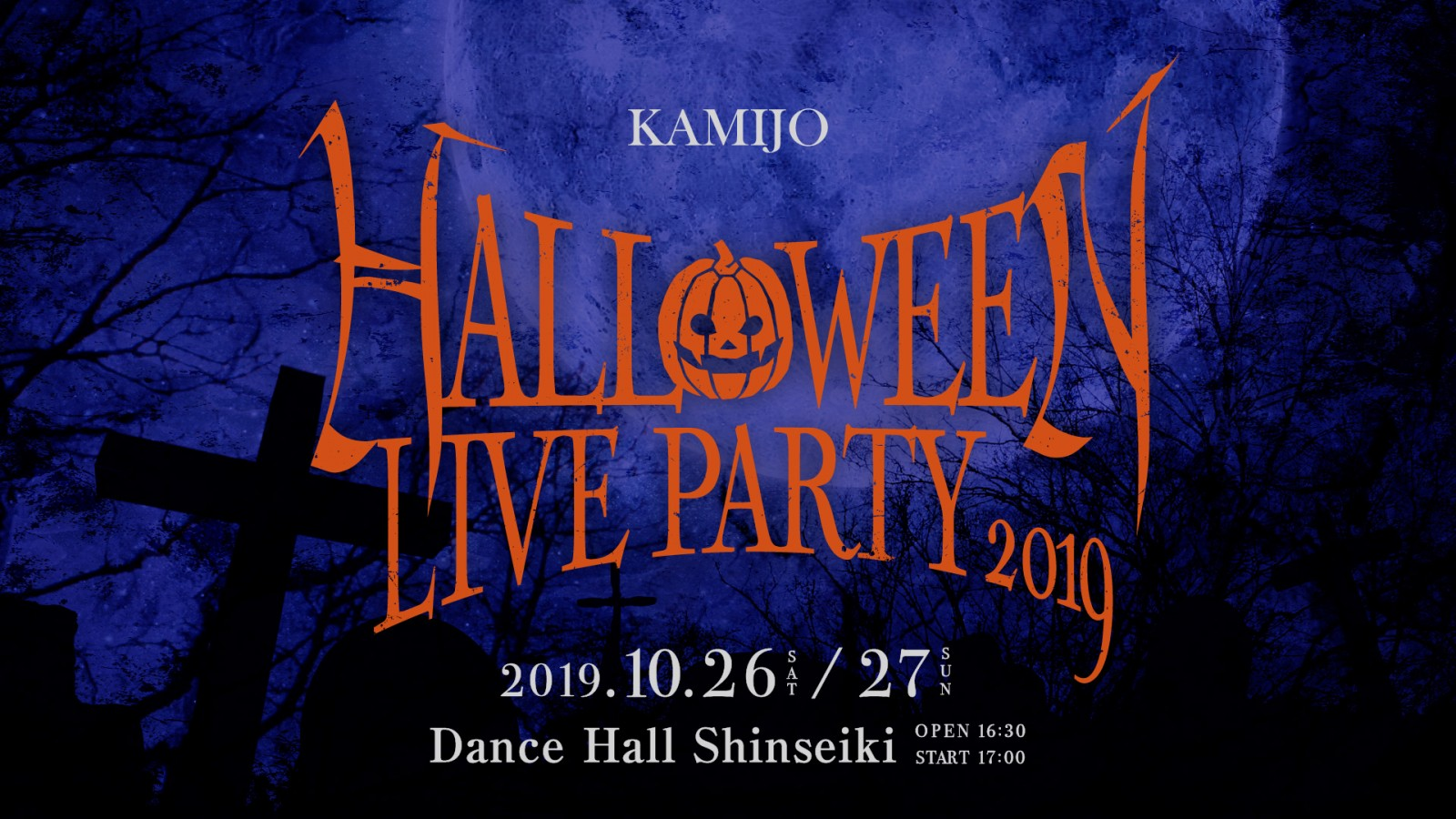 HALLOWEEN LIVE PARTY 2019