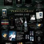 PERSONA _GRATA_KAMIJO_goods