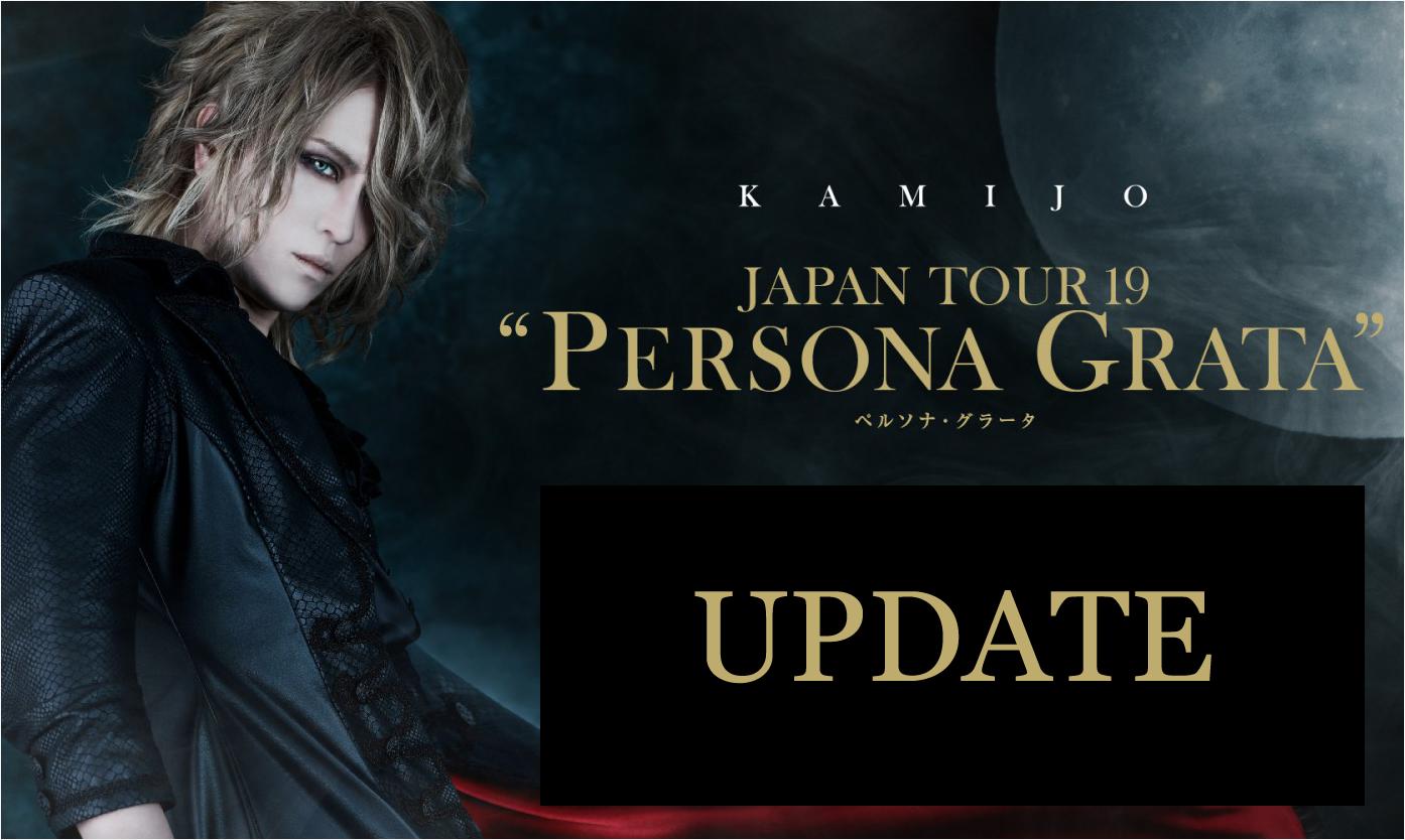 """""""PERSONA GRATA"""", Tour Update"""