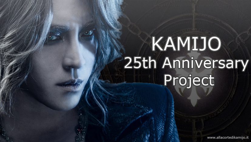 KAMIJO 25th Anniversary Project