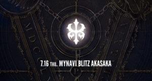 KAMIJO_25th_Next_stage