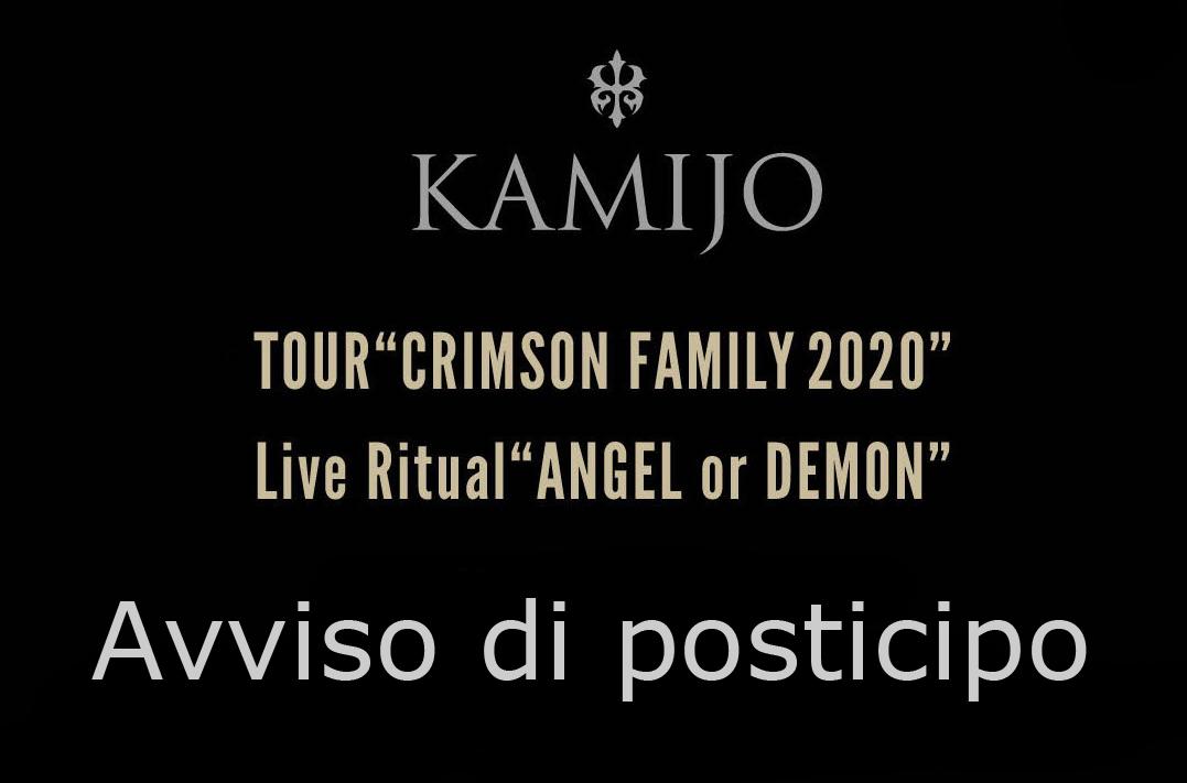 KAMI_Rinvio_Tour_2020