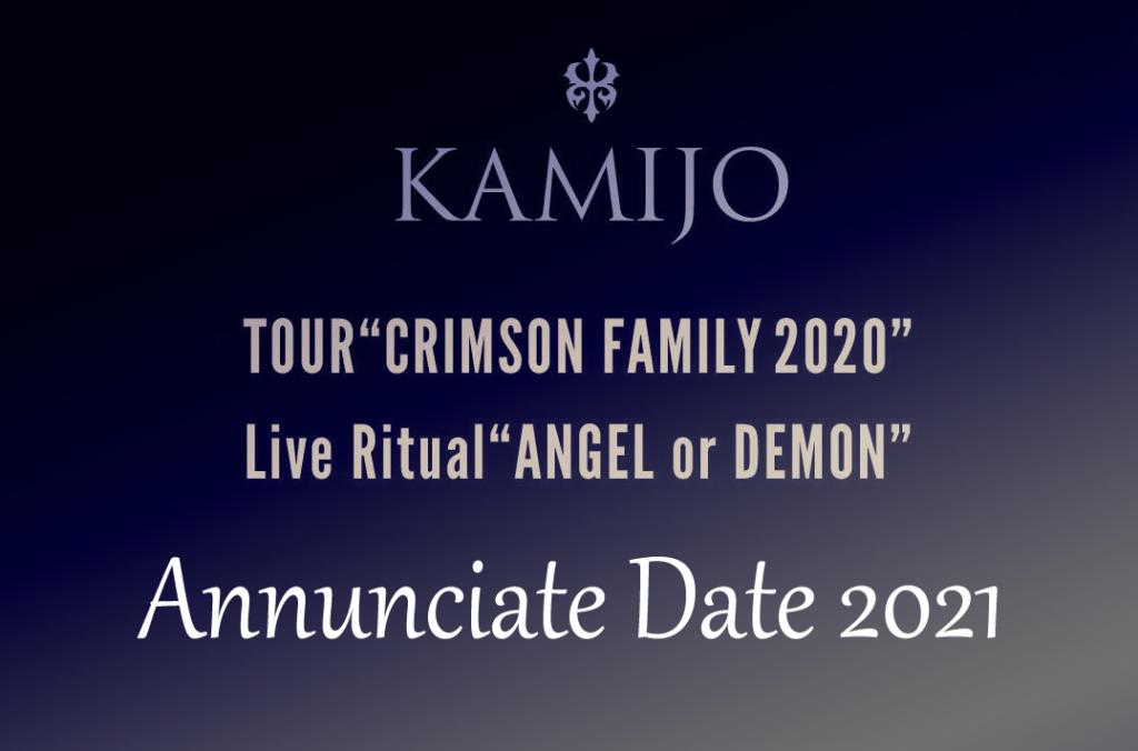 KAMI_Rinvio_Tour_Annuncio_D