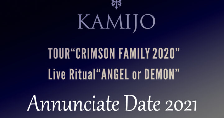 """TOUR ""CRIMSON FAMILY"" 2020"" e ""Live Ritual ""ANGEL or DEMON"": date 2021"