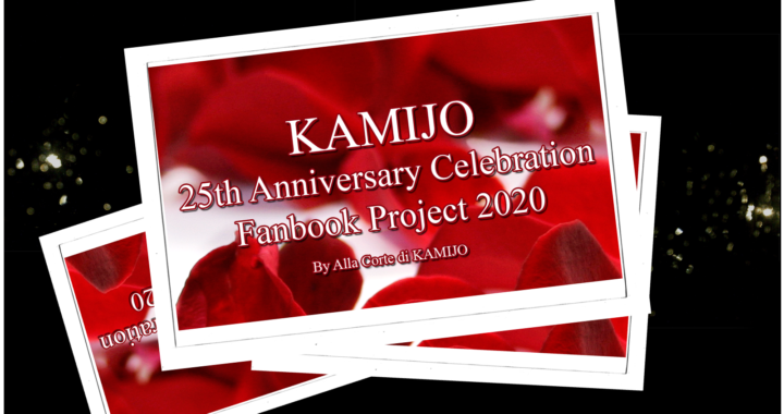 KAMIJO 25th Anniversary Celebration