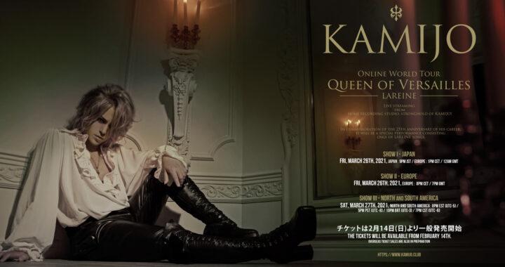 "KAMIJO Online World Tour, ""Queen of Versailles -LAREINE-"""