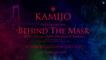 Behind the Mask Live 2021