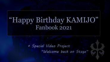 HEADER_KAMIJO-Birthday-Fanb