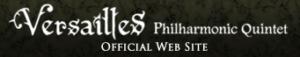 Versailles Philharmonic Quintet Official Site