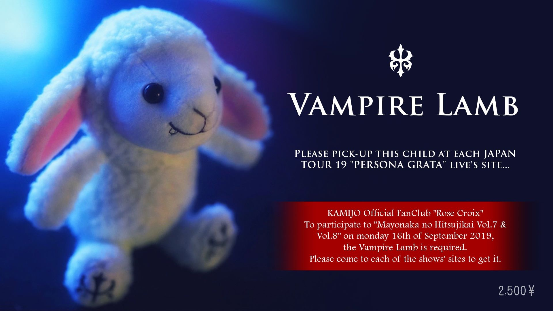 VAMPIRE LAMB, fanclub news