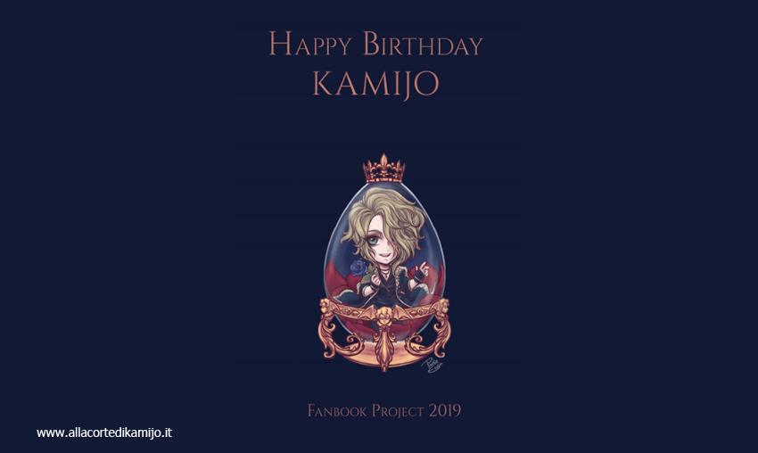 HAPPY BIRTHDAY KAMIJO PROJECT 2019