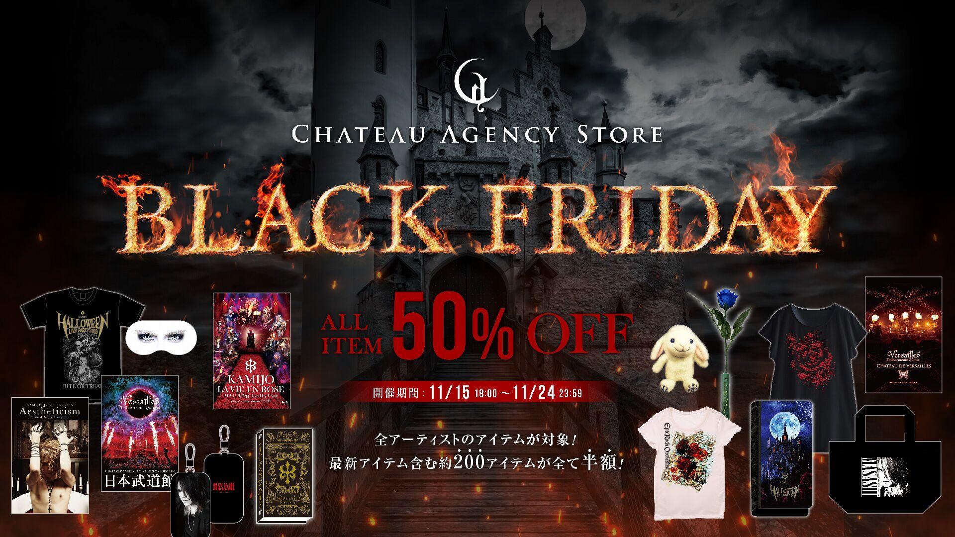 Chateau Agency Shop Black Friday