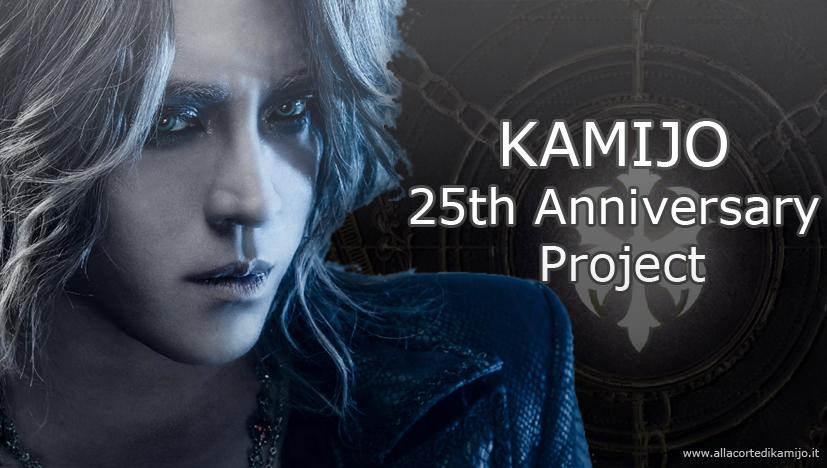 KAMIJO 25th Anniversary Project