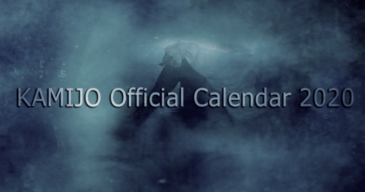 [GOODS] KAMIJO Official, Calendario 2020