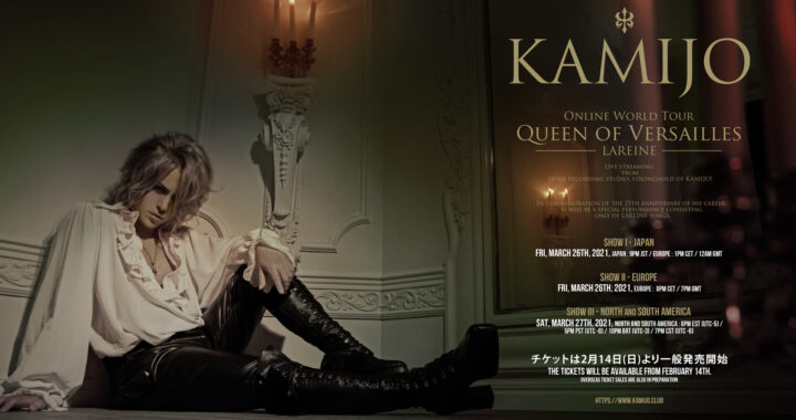 "KAMIJO Online World Tour, ""Queen of Versailles -LAREINE-"""